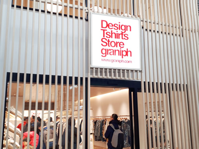 Design Tshirts Store graniph