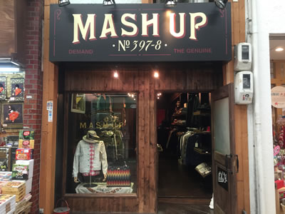 mush up kyoto