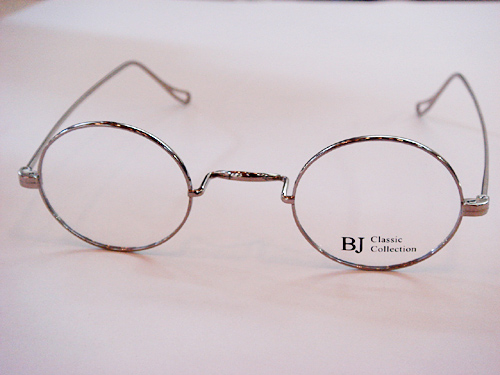 BJ Classic Collection M-108