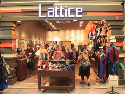 Lattice 京都店